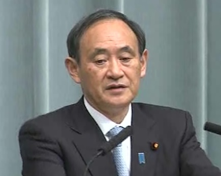 Conference by the Chief Cabinet Secretary(January 22, 2015(AM))