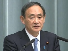 Conference by the Chief Cabinet Secretary(January 23, 2015(AM))