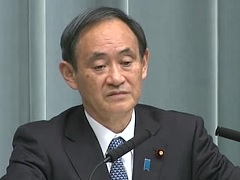Conference by the Chief Cabinet Secretary(January 26, 2015(AM))