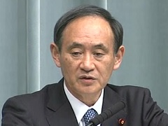 Conference by the Chief Cabinet Secretary(January 26, 2015(PM))