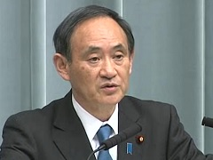 Conference by the Chief Cabinet Secretary(January 27, 2015(AM))