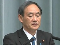 Conference by the Chief Cabinet Secretary(January 27, 2015(PM))