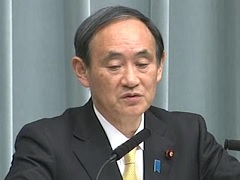 Conference by the Chief Cabinet Secretary(February 10, 2015(PM))
