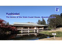 Yushintei The Annex of the State Guest House,Akasaka Palace