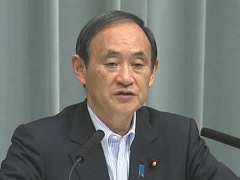 Conference by the Chief Cabinet Secretary(May 14, 2015(AM))
