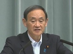 Conference by the Chief Cabinet Secretary(May 21, 2015(AM))