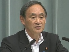 Conference by the Chief Cabinet Secretary(June 12, 2015(PM))