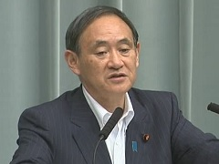Conference by the Chief Cabinet Secretary(June 16, 2015(PM))