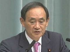 Conference by the Chief Cabinet Secretary(June 25, 2015(AM))
