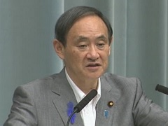 Conference by the Chief Cabinet Secretary(July 7, 2015(AM))