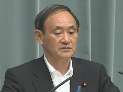 Conference by the Chief Cabinet Secretary(September 7, 2015(PM))