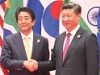 Prime Minister Shinzo Abe: 2016 G20 Hangzhou Summit(中国語字幕)