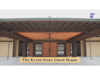 The Kyoto State Guest House (2')