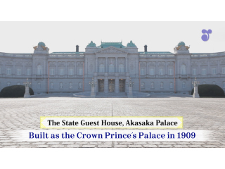 The State Guest House, Akasaka Palace (2')