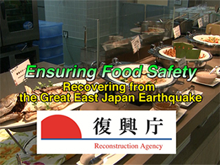 Ensuring Food Safety: Recovering from the Great East Japan Earthquake