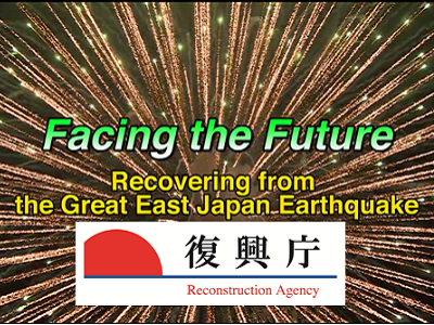 Facing the Future: Recovering from the Great East Japan Earthquake (Chinese)
