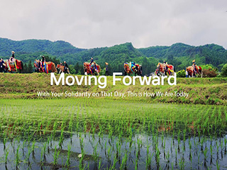 Moving Forward: Fukushima and disaster-affected areas