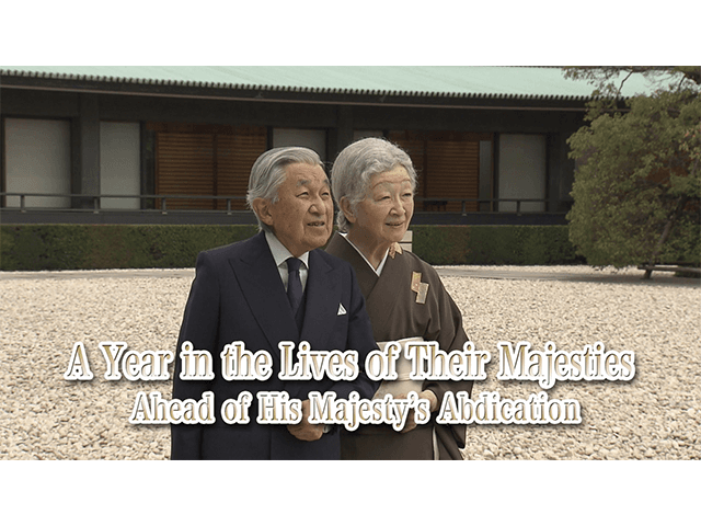 A Year in the Lives of Their Majesties - Ahead of His Majesty's Abdication -