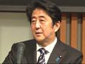 日本女性エグゼクティブ協会発会式-平成25年12月6日