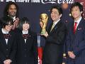 FIFA トロフィーツアー中山雅史氏らによる表敬-平成26年4月10日