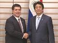 日・パラグアイ首脳会談等-平成26年6月25日