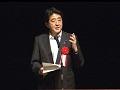 地方分権改革シンポジウム-平成26年6月30日