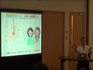 放射線に関する理解促進のための勉強会(中川氏講演)