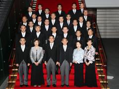初副大臣会議・記念撮影-平成26年9月4日