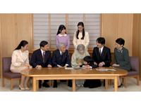 新年をお迎えになった皇室のご近況(平成27年)