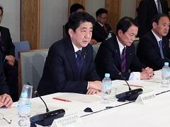 経済財政諮問会議-平成26年12月27日