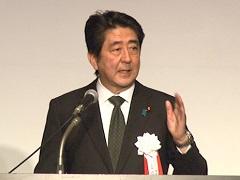 日本ベンチャー大賞表彰式-平成27年1月22日