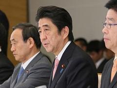20世紀を振り返り21世紀の世界秩序と日本の役割を構想するための有識者懇談会-平成27年2月25日