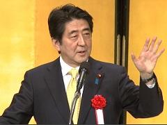 日本生産性本部「生産性運動60周年記念パーティ」-平成27年3月2日