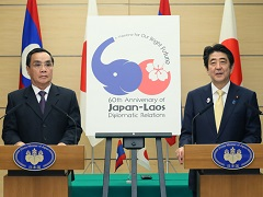 日・ラオス首脳会談等-平成27年3月6日