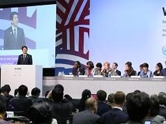 第3回国連防災世界会議等-1日目--平成27年3月14日