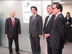 東京開業ワンストップセンター開所式-平成27年3月31日