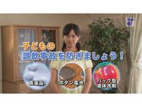 子どもの誤飲事故を防ぎましょう!医薬品・ボタン電池・パック型液体洗剤