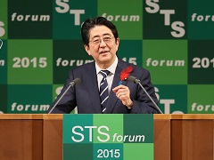 STSフォーラム第12回年次総会における安倍総理スピーチ-平成27年10月4日