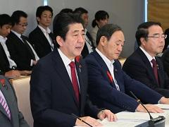 原子力防災会議-平成27年10月6日