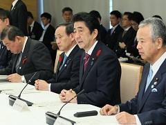 TPP総合対策本部-平成27年10月9日