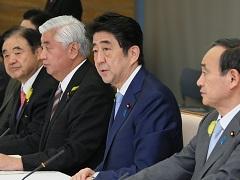 犯罪対策閣僚会議-平成27年12月8日