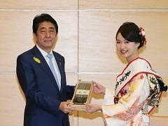 東京きものの女王による表敬-平成27年12月8日