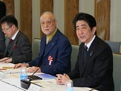 「日本の美」総合プロジェクト懇談会-平成27年12月18日