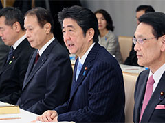 教育再生実行会議-平成27年12月21日