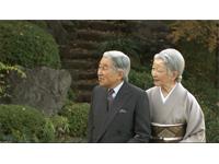 天皇陛下のお誕生日に際してのご近況(平成27年)
