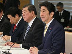 地方分権改革推進本部-平成27年12月22日