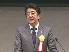 日本経済団体連合会 審議員会-平成27年12月24日