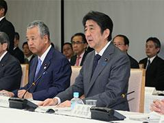 経済財政諮問会議-平成27年12月24日
