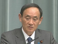 平成28年2月3日(水)午後-内閣官房長官記者会見