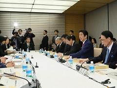 教育再生実行会議-平成28年2月4日